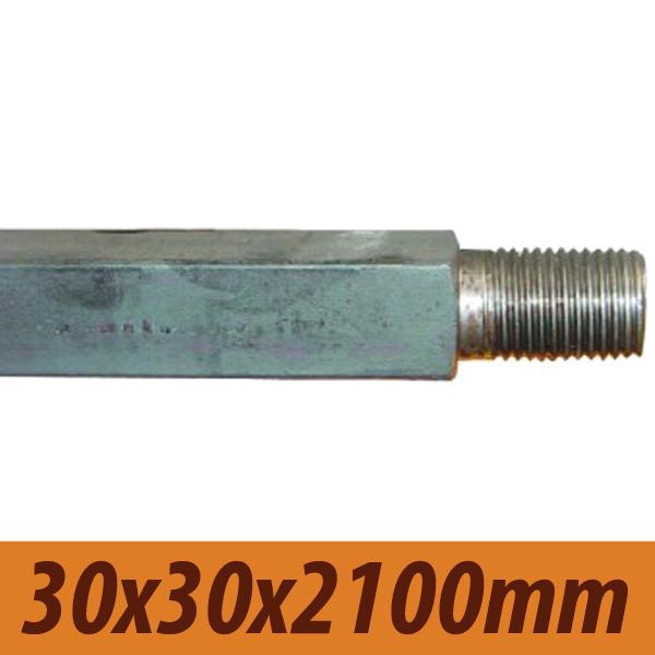 Arbre de Cover Crop 30x30x2100mm universel, pièce interchangeable