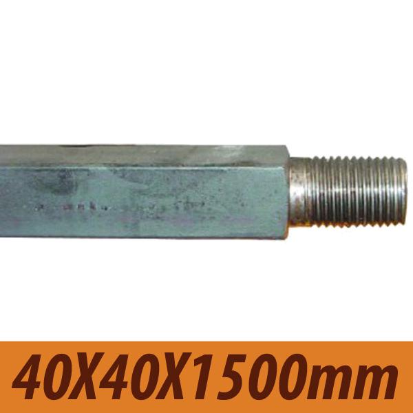 Arbre de Cover Crop 40x40x1500mm universel, pièce interchangeable