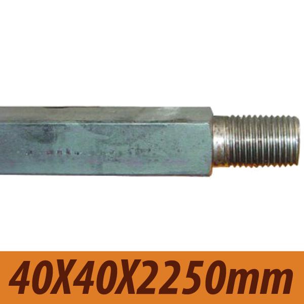Arbre de Cover Crop 40x40x2250mm avec écrou et rondelle QUIVOGNE, pièce origine