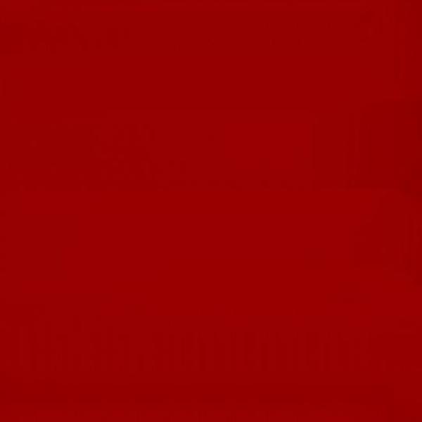 Peinture antirouille agricole rouge 1540 pour machine for Peinture couleur rouille