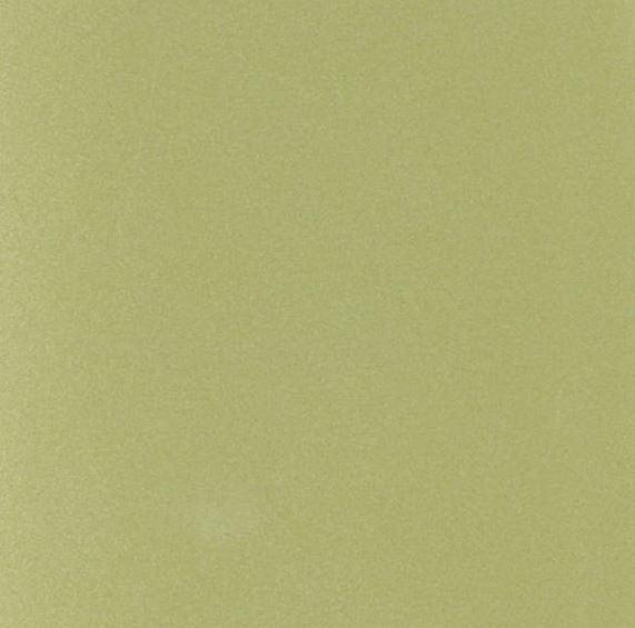 Peinture antirouille agricole bronze dor 511 pour machine goizin pot 2 5 l - Couleur bronze peinture ...