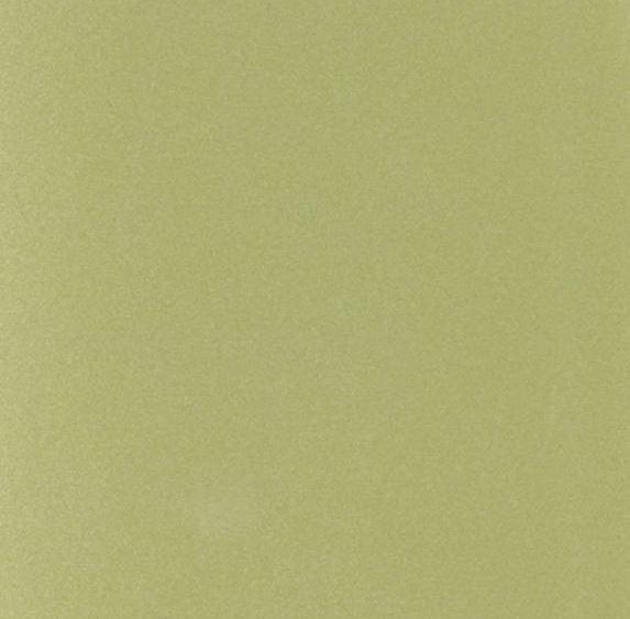 Peinture antirouille agricole bronze dor 515 machine leboulch pot 2 5 l - Couleur bronze peinture ...